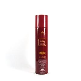 Al Rehab Air Freshener Rasha | Car Perfume | Fragrance | Air Freshener | Best Car Perfume | Natural Scent | Soft Smell Perfume-SehgalMotors.Pk