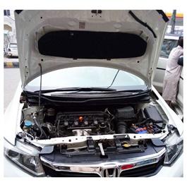 Honda Civic Bonnet Cover Protector Lid Garnish Namda - Model 2012-2016-SehgalMotors.Pk