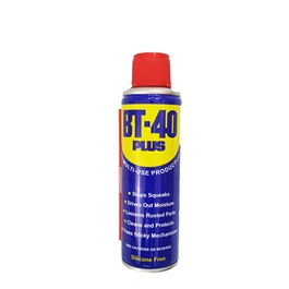 BT40 Anti-Rust Lubricant - Silicone Free   Powerful All Purpose Rust Cleaner Spray   Derusting Spray Car Maintenance    Household Cleaning Tools Anti Rust Lubricant Hot-SehgalMotors.Pk