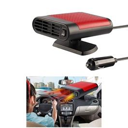 Car Auto Heater Fan 12V Smart Version | Portable Car Heating Defroster Fan | Control Interior Mist And Fog | Car Heater | Winter Car Product-SehgalMotors.Pk